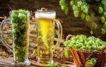 Расчет горечи пива в IBU(international bitterness units)