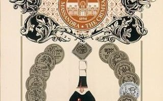 Вино Bastardo (Бастардо): культура пития и марки крымского напитка, стоимость в магазинах
