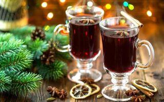 Горячее вино – готовим глинтвейн своими руками