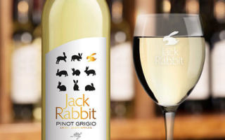 Вино Pinot Grigio (Пино Гриджио): описание и правила употребления знаменитого итальянского напитка родом из Франции