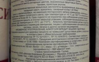 Коньяк Дугладзе (Dugladze): описание, история и виды марки