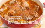 Тушеный кролик в вине (красном и белом) – несколько рецептов приготовления необычного блюда
