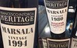 Вино Марсала: классификация и особенности производства сицилийского напитка