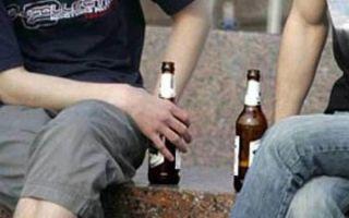 Как пить пиво в общественных местах и не платить штраф