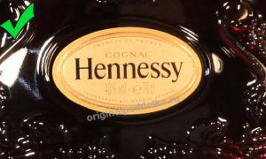 Коньяк Хеннесси (Hennessy) – описание, история и виды марки