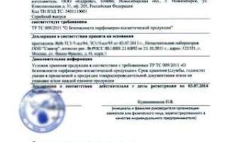 Коньяк «Армянская крепость»: описание и виды марки