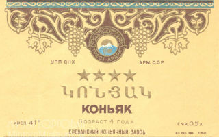 Азербайджанские коньяки: особенности, виды, известные марки