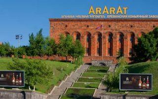 Коньяк Гранд Ереван: описание, история и виды марки