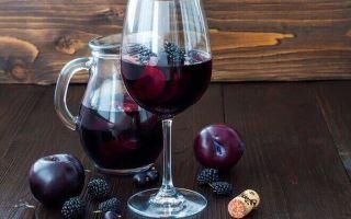 Как приготовить вино из шелковицы в домашних условиях — советы и секреты