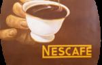 Кофейное пиво – понятие, свойства и рецепт