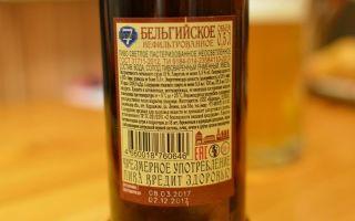 Пиво варница: описание, история и виды марки