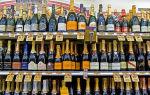 Шампанское Аристов (Аristov): описание, история и виды марки