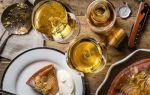 Белое вино Сотерн – культура употребления и самые известные производители
