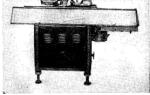 Метод стерилизации пивного оборудования