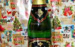 Шампанское Ореанда (Оreanda): описание, история и виды марки