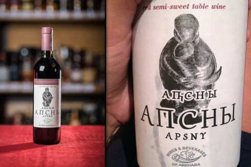 Абхазские вина: особенности, виды и культура пития
