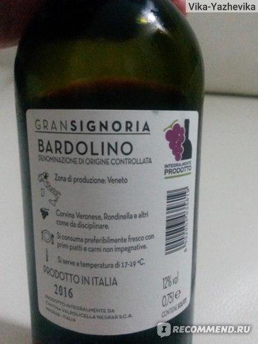 Вино Бардолино: особенности производства и культура пития