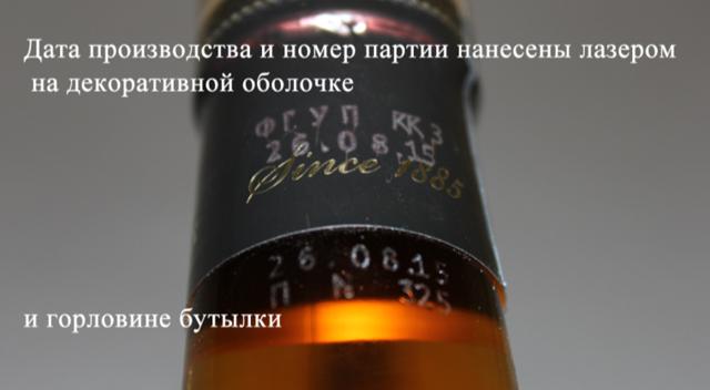 Коньяк Лезгинка: описание, история, виды марки