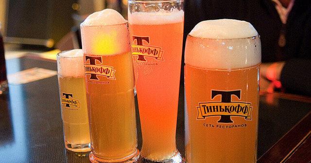 Пиво «Тинькофф»: описание, особенности, виды марки