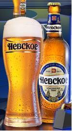 Пиво Невское: описание, история и виды марки