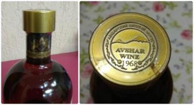 Коньяк «Старый Ереван»: история и характеристика марки