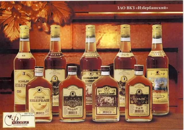 Коньяк Избербаш: история и характеристика марки