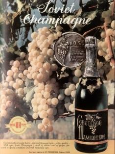 Шампанское Артемовское: описание, история и виды марки