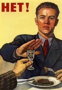 Сухой закон в СССР и США – последствия применения