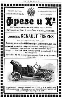 Коньяк Рено (renault): описание, история и виды марки