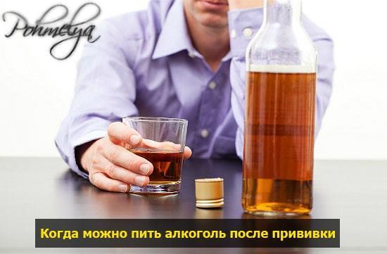 Можно лить при уколах пить пиво: опасные последствия