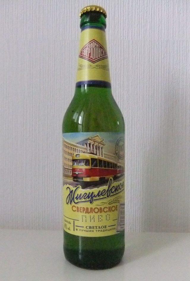 Пиво Карачаевское: описание, история, виды марки