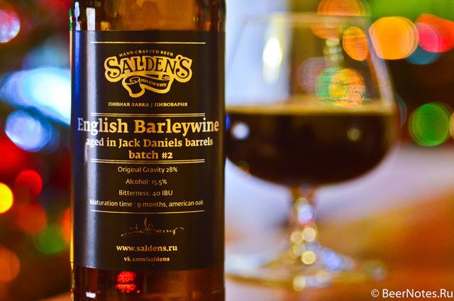 Английский барливайн (english barleywine) – описание стиля