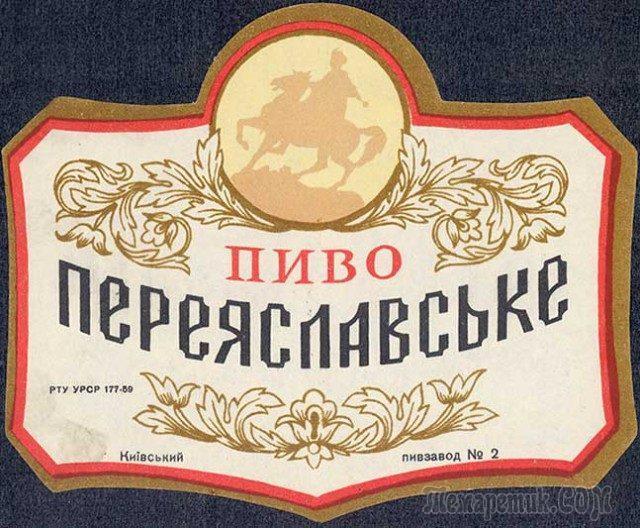 Жигулевское пиво – понятие и особенности легендарного сорта