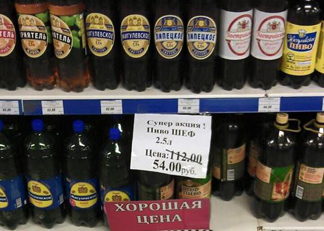 Просроченное пиво – пить или не пить