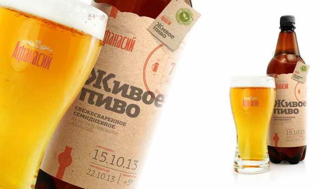 Пиво «Афанасий»: описание, история, виды марки