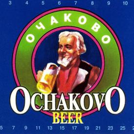 Пиво «Очаково»: описание, история, виды марки