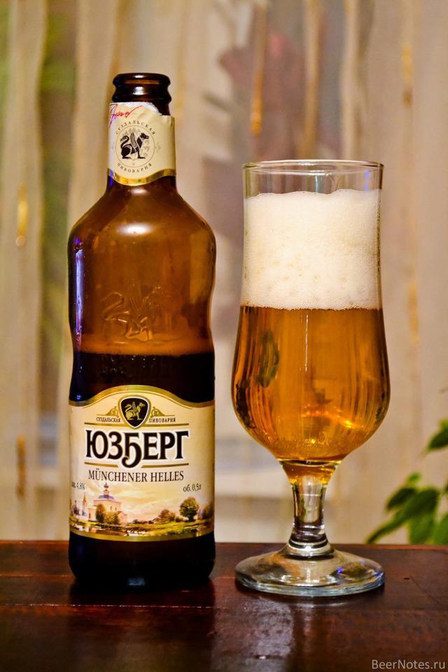 Пиво «Юзберг»: описание, история и виды марки