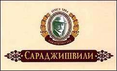 Коньяк Сараджишвили (sarajishvili) – описание и виды марки