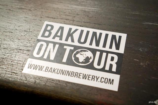 Пиво «Бакунин»: описание, история и виды марки