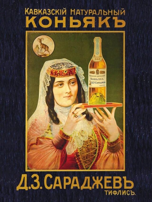 Коньяк Юбилейный: история и характеристика марки