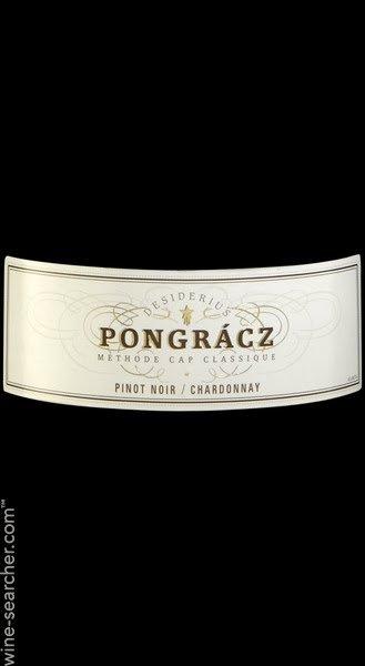История шампанского и других игристых вин в разных странах