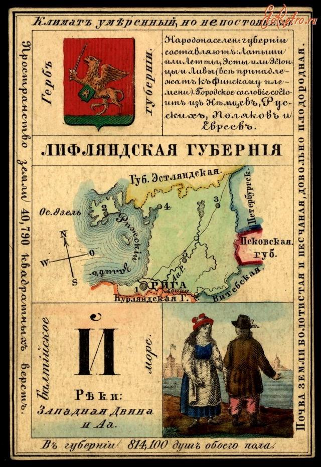 Коньяк Барклай де Толли: описание и виды марки