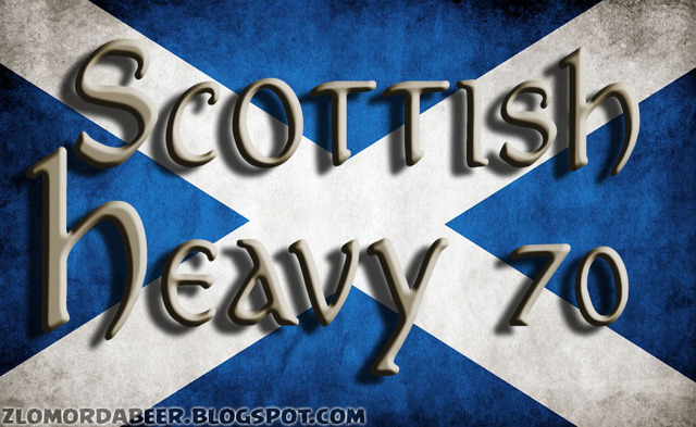 Шотландский крепкий эль (scottish heavy ale) – описание