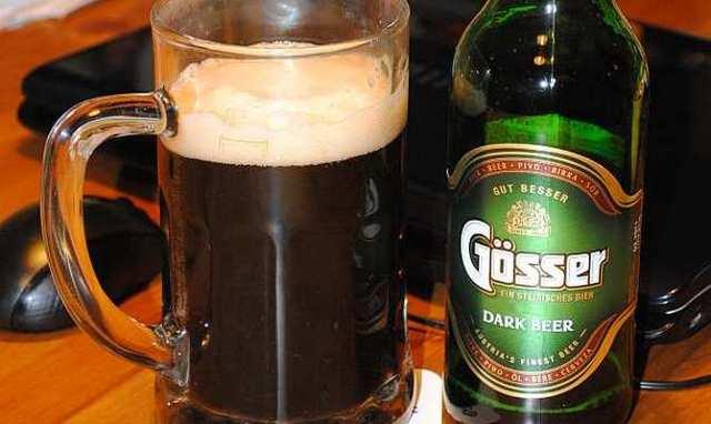 Пиво Гёссер (gösser): описание, история и виды марки