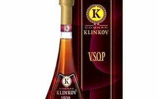 Коньяк Клинков: описание, история, виды марки