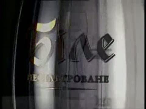 Пиво Черниговское: описание, история и виды марки
