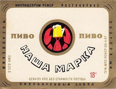 Применение несоложенки (несоложеного сырья) в пивоварении