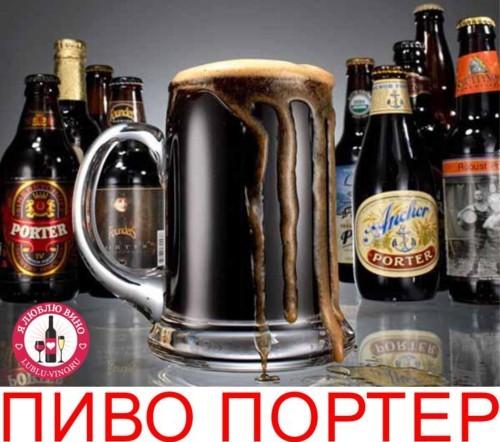 Американский портер (american porter) – описание стиля пива