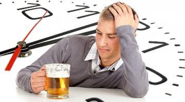 Пиво перед анализами мочи и крови – сколько воздерживаться