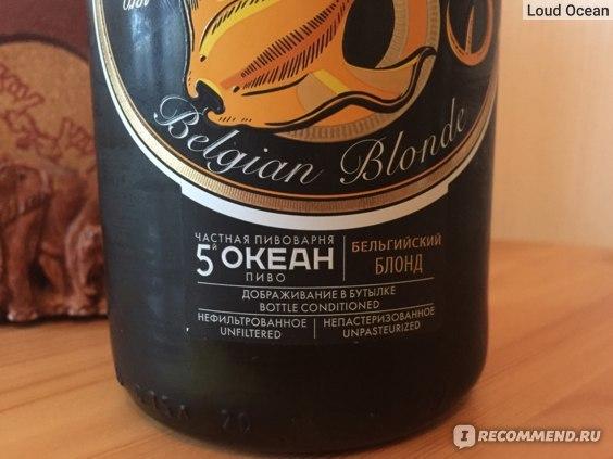 Бельгийский блонд-эль (belgian blond ale) – описание